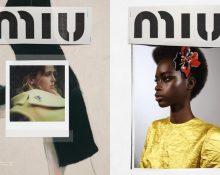 Коллекция винтажных платьев от Miu Miu