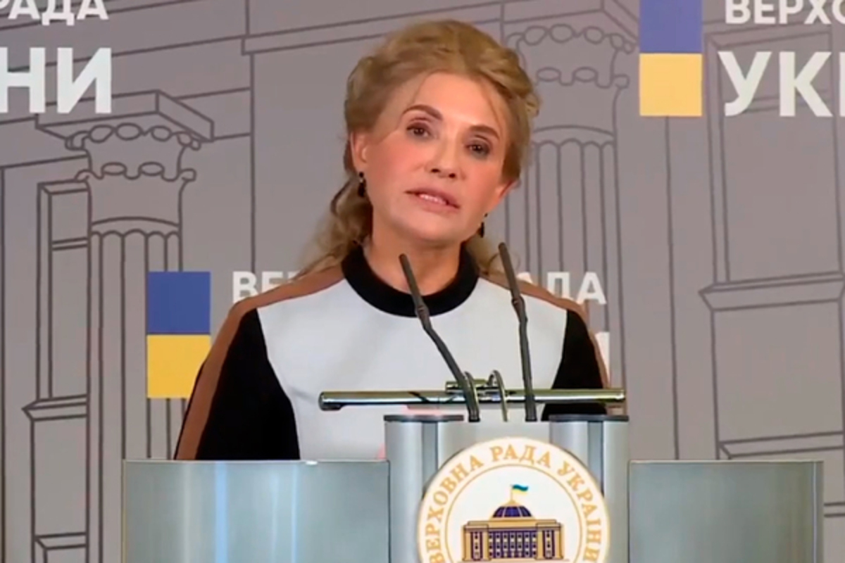 Обновлённый образ Юлии Тимошенко
