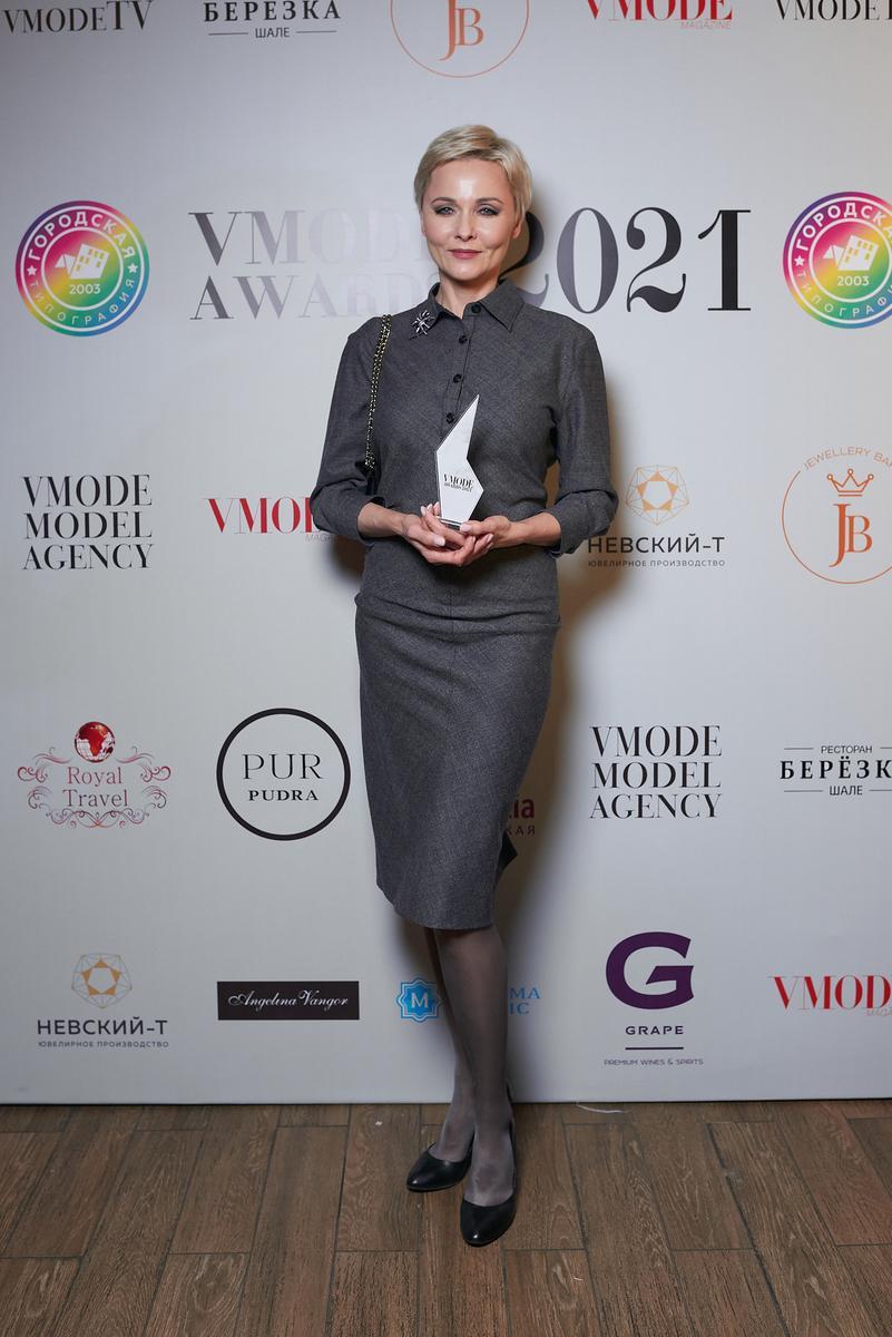 Дарья Поверенова на премии VMODE 2021