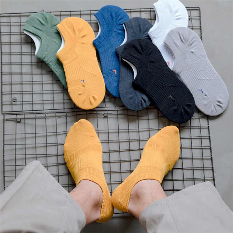 Носки для мужа