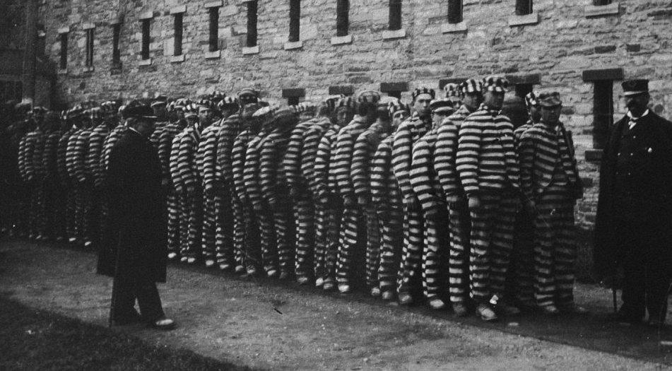 Одежда заключённых.