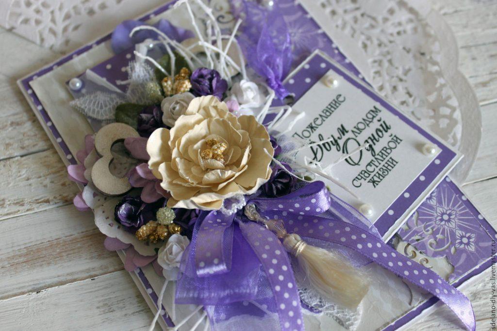 подарок на аметистовую свадьбу