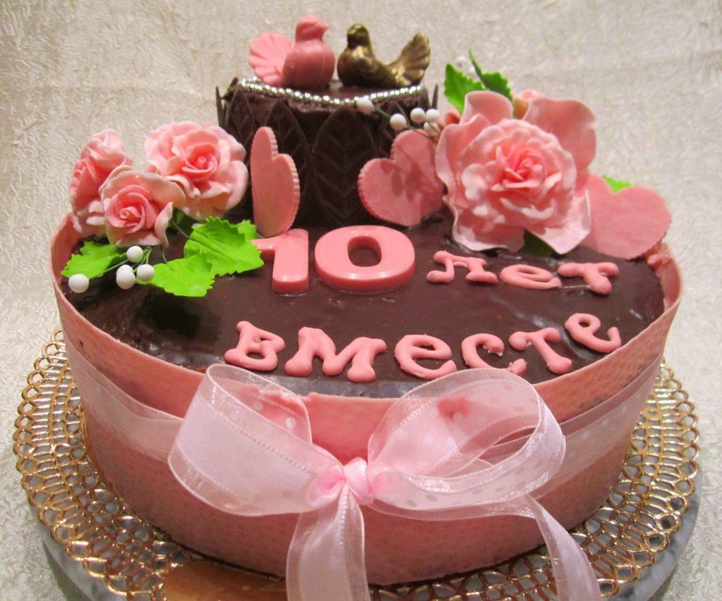 оловянная или розовая свадьба