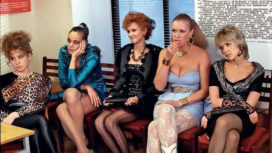 "Кадр из фильма ""Интердевочка"""