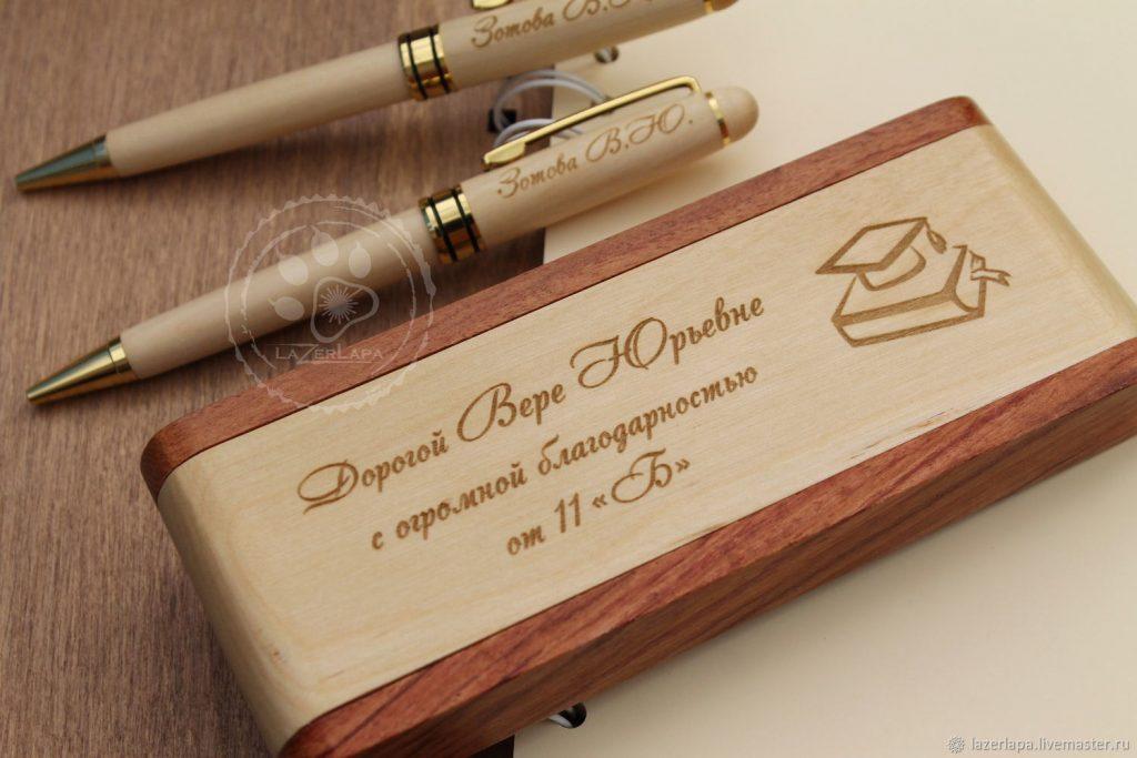 ручки в подарок учителю