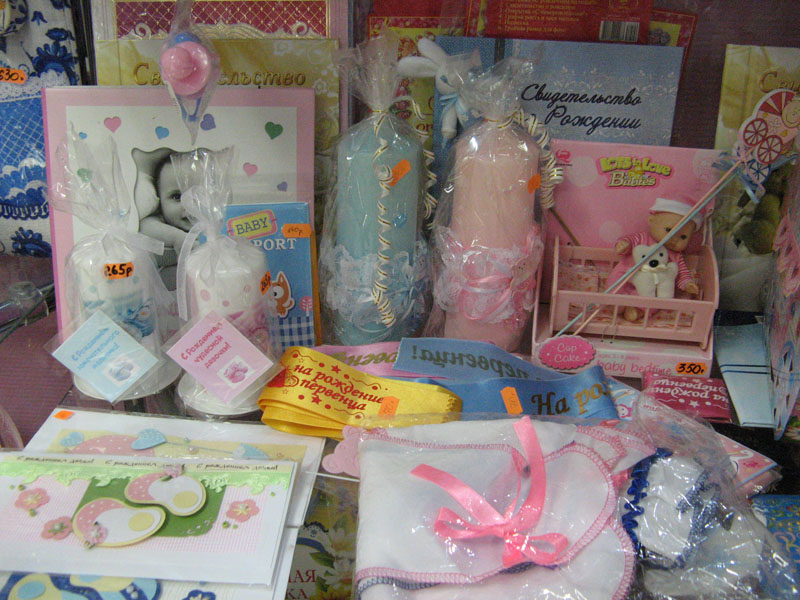 подарки новорожденной девочке