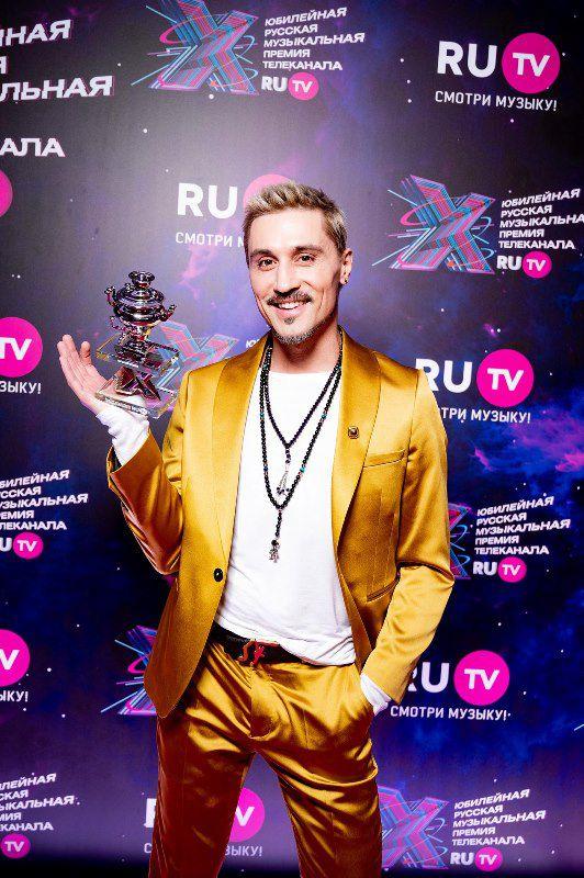 Дима Билан на премии RU.TV 2021