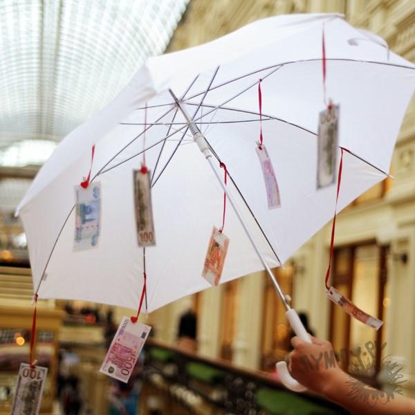 денежный зонт