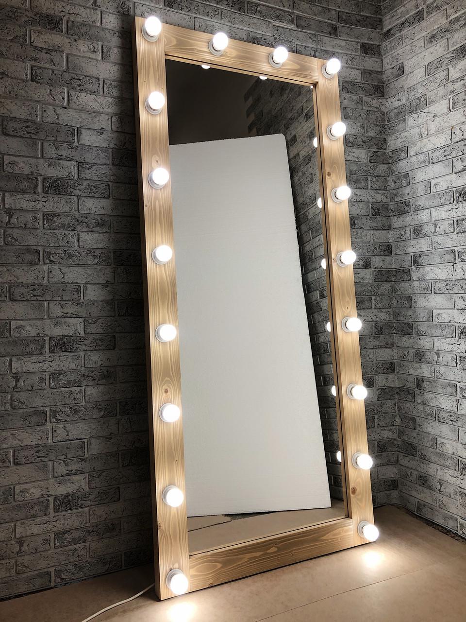 Зеркало гримёрное с лампочками