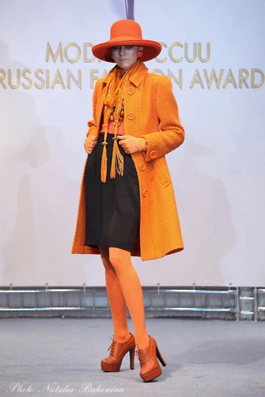 Оранжевое пальто.